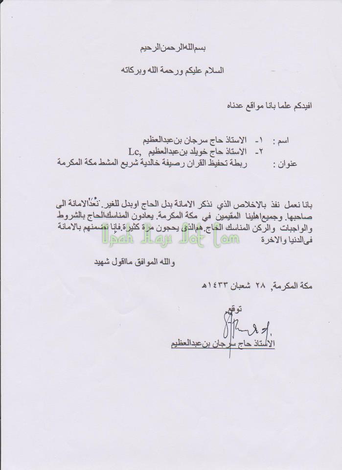 Surat Dari Makkah
